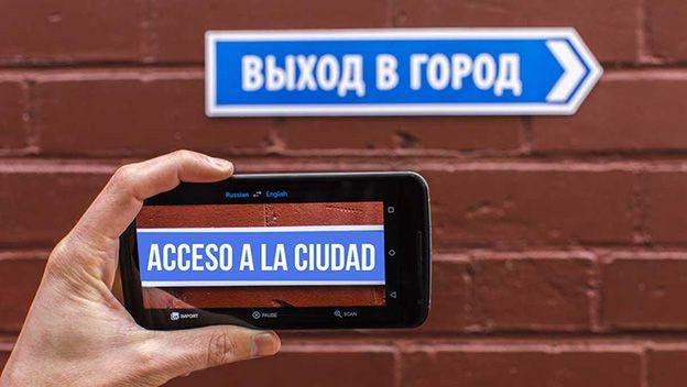 El traductor de Google rompe la barrera del idioma en WhatsApp